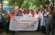 Asia-Pacific unions urge governments to ensure trade deal meets union demands                  #HVWLabour